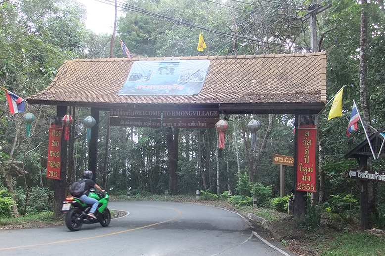 Entrance to Hmong village in Thailand